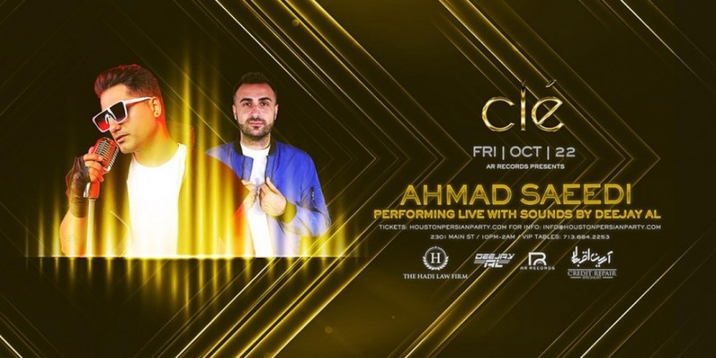 Ahmad Saeedi and Deejay Al live in Houston ,Houston