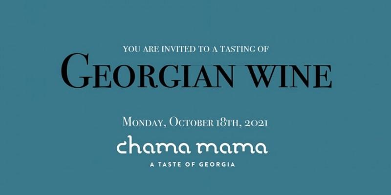 Tasting of Georgian Wine ,New York