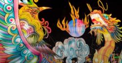Illuminate the Farm: NYC Winter Lantern Festival ,Queens